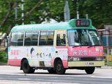 九龍專綫小巴2號線