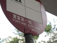 FortuneCityOne KMB wrong name