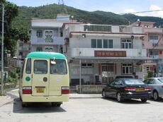 Ho Pui Tsuen 2