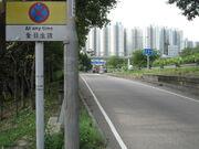 Hung Tin Road 3
