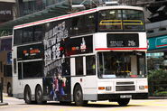 K AV HT2693 219X Jordan