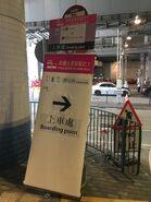 MTR Free Shuttle Bus D8 banner 1