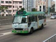 PY3032 Hong Kong Island 39C 18-11-2018