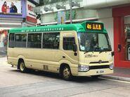 WL1524 Hong Kong Island 4S 25-12-2019