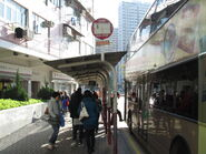 Yin Hing Street 2