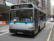 CMB CX6-GD5694@Special Service-01