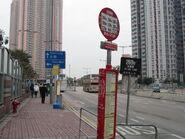 Ching Wan House 2