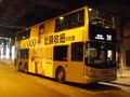 KMB36 ATR37 TWWS