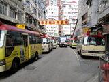 觀塘 (宜安街) 總站