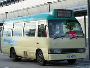 Kam Sheung Road 13