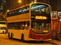 MTR 357 UL9969 K75P