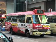 PU875 Mong Kok to Sau Mau Ping 20-09-2019