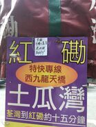 To Kwa Wan to Tsuen Wan minibus stop 1