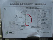Wui Cheung Road Removal 1