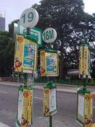沙田坳邨總站站牌