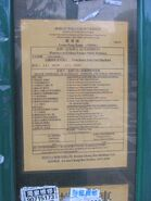 NR906 Kwun Tong Swimming Pool stop 2