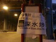 Shek Lei (Tai Loong Street) KMB32 Notice