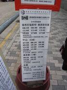 Tak Hoi Street Coach Stop GDHK 2
