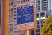 Western-ChungKingRoad-8128