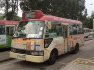 FY8330 Causeway Bay to Sai Kung