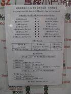 HKGMB 32 info 20140119