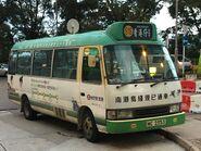 MC2553 Hong Kong Island 51S 24-06-2017