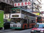 NWFB 971 Shanghai Street last day