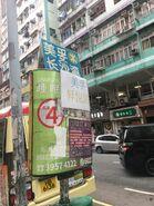 To Kwa Wan to Mei Foo minibus stop