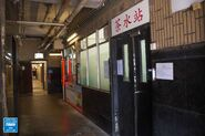 Tsim Sha Tsui East Terminus Canteen 20200717