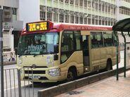VG4947 Wan Chai to Tsuen Wan 19-03-2019