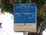 ChungKongRoad sign 20170812