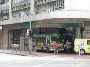 Hunghom Choi Kee motor service centre Oct13