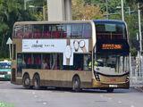 九巴268C線