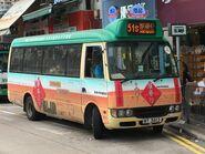 MT5613 Hong Kong Island 51S 04-01-2018