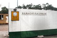 NLB Mui Wo Depot 20160315
