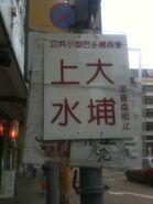 Sham Shui Po to Sheung Shui minibus information