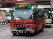 Shek Lei Lei Pui Street 5
