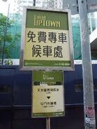 UptownStop