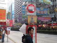 Cheong Lok Street 1