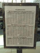 HR49 timetable 20170913