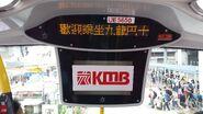 KMB UE5650 Stop reporter