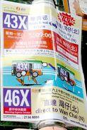 NWFB43X Notice to Passengers