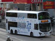 SR8808 273C