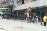 Sun Beam Theatre (Shu Kuk Street)