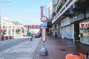 Tseng Choi Street 1 20171101