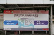 Tuen Mun Road Interchange Bus Stop Adv