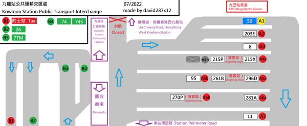 九龍站公共運輸交匯處平面圖