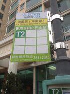 La Serene (Serene Court) bus terminus T2 bus stop 26-02-2017