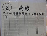 MCP Rt2 TimeTable