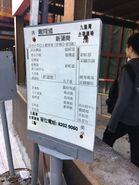 Mei Foo to Kowloon Bay stop